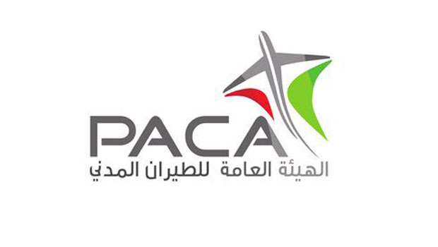Public Authority for Civil Aviation (PACA)